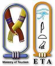 egypt21.jpg